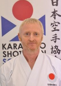 Sensei Bert Stewart offers private lessons through Skype