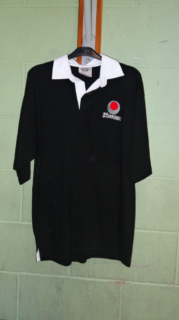 Short-sleeved rugby short with the JKA logo